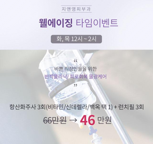 웰에이징배너주사사진.jpg